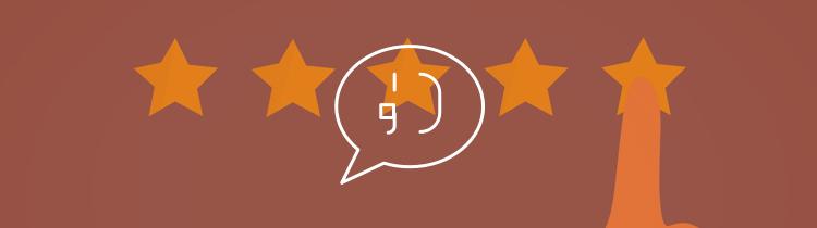 Customer Success Post Header