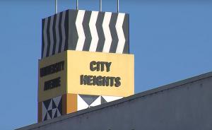 we buy houses city heights
