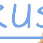 trust marker text