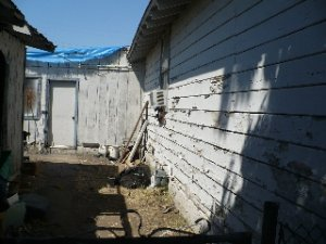 Who will buy my Ugly House Stockton